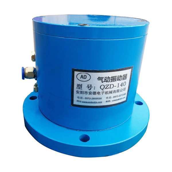 安德QZD50 活塞式气动振动器厂家,活塞式气动振动器价格示例图1