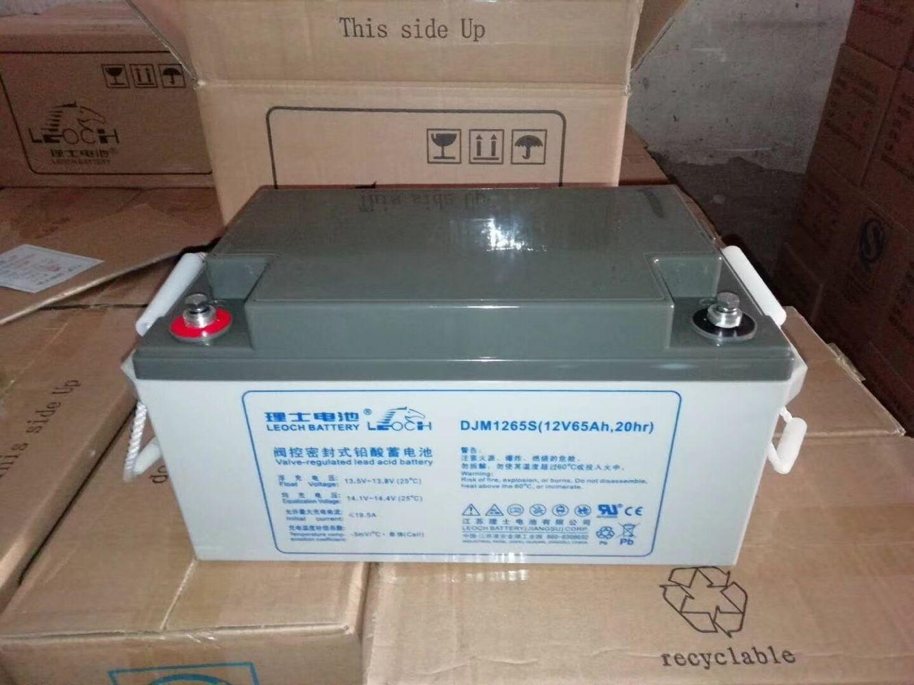理士蓄�池DJM1275耐高�匦铍�池 高性能蓄�池 �U酸免�S�o蓄�池 理士12V75AH蓄�池示例�D1