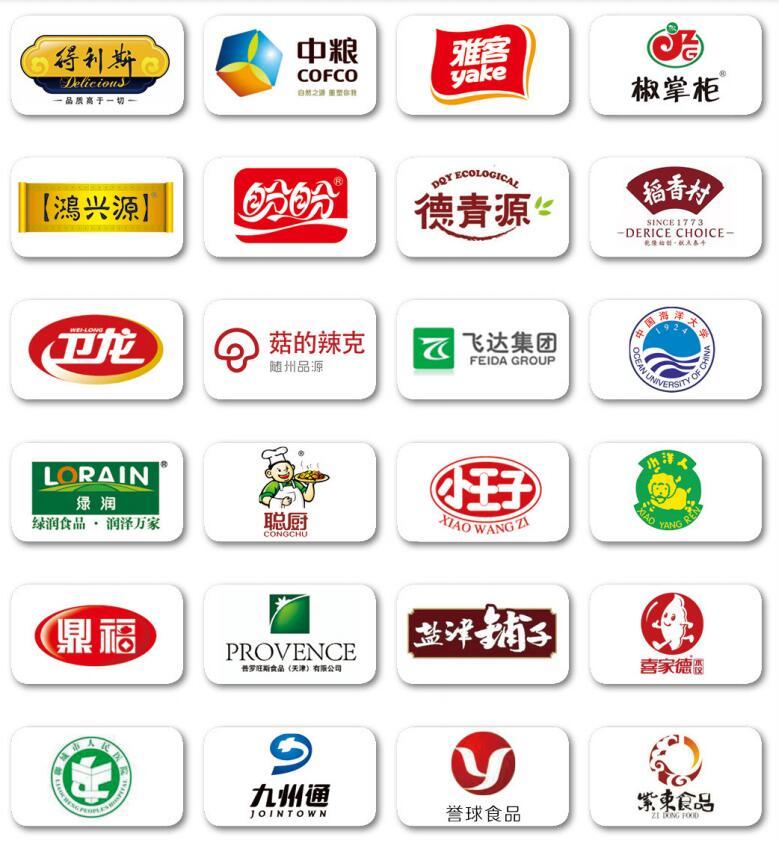 隆泽机械(多图) 蒜蓉辣椒酱炒锅图片 辣椒酱炒锅示例图8