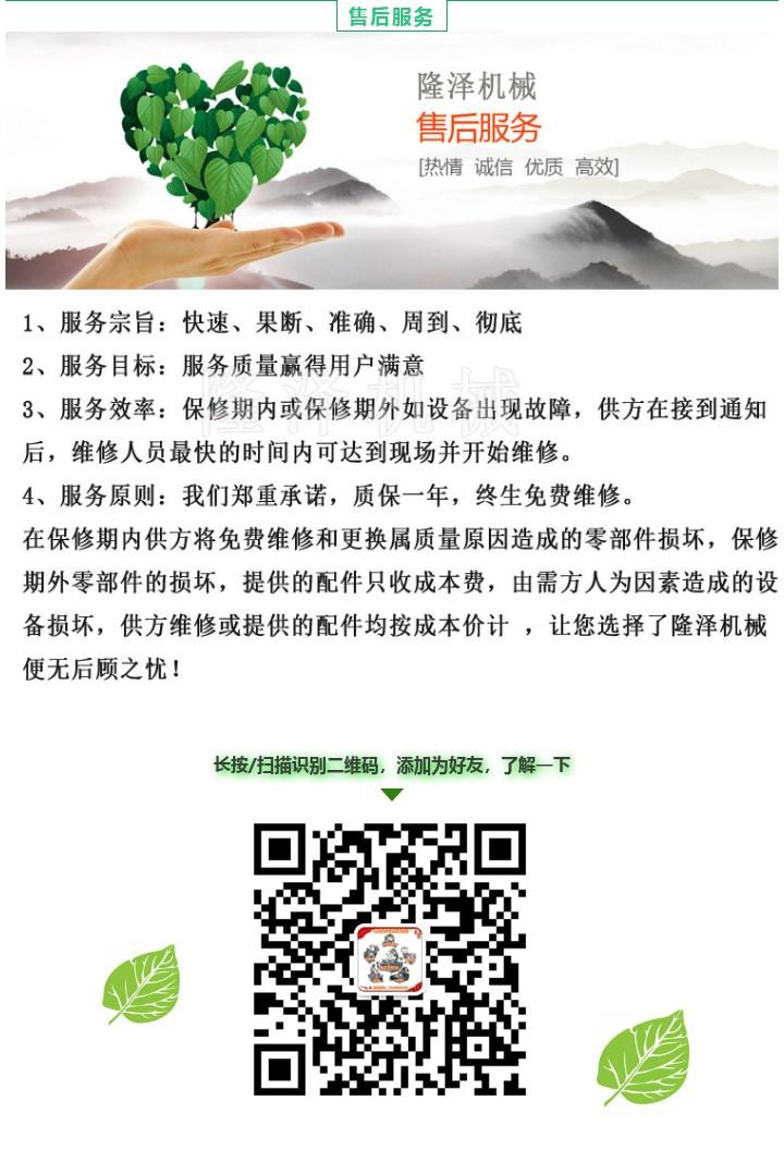 隆泽机械(多图) 蒜蓉辣椒酱炒锅图片 辣椒酱炒锅示例图10