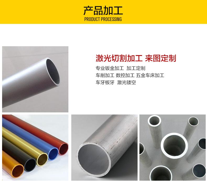 铝管厂家,天津铝管厂家,铝管深加工6061合金铝管示例图12