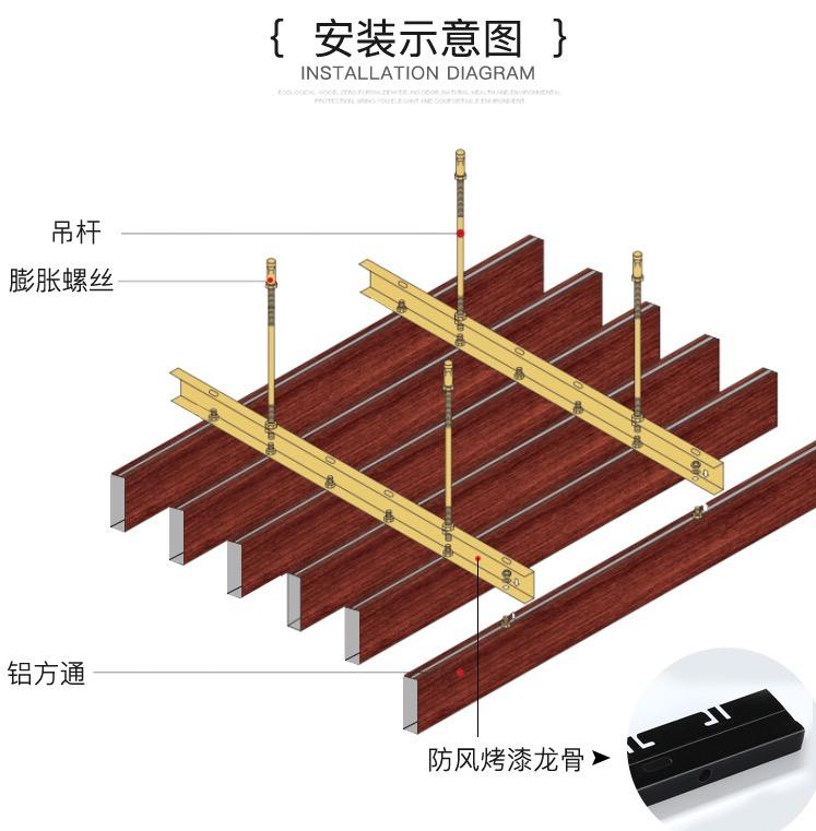 萬達木紋吊頂裝飾鋁方通定制   弧形鋁方通規格示例圖7
