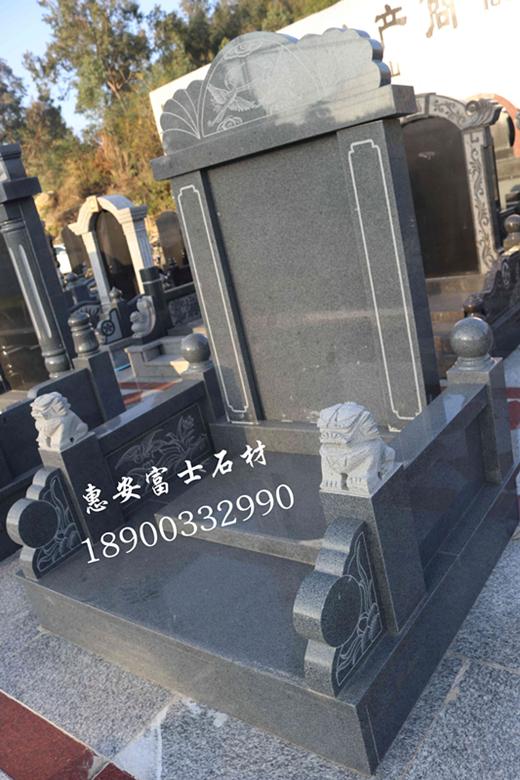墓碑加工厂福建富士石材专业生产墓碑20年品质保障价格实惠 墓碑厂家直销传统墓碑示例图7