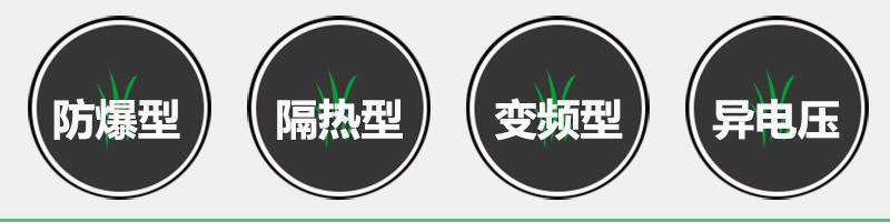 哈尔滨油气输送防爆高压风机 FB-25油气输送防爆高压风机 厂家直销防爆风机示例图31