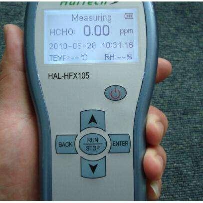 赛纳威HFX105甲醛检测仪示例图3