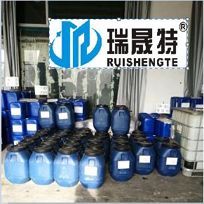 丙烯酸酯共聚乳液,建筑用乳液厂家示例图1