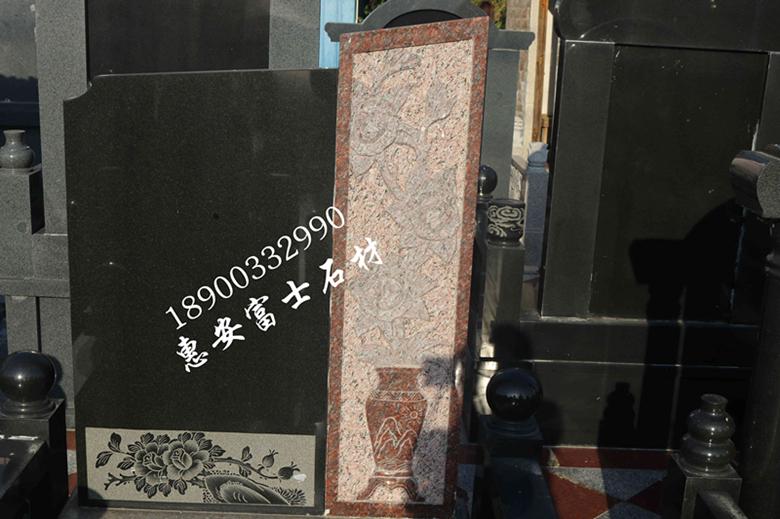 惠安墓碑加工厂供应定制传统墓碑 城市公墓墓碑 新式传统型墓碑示例图2