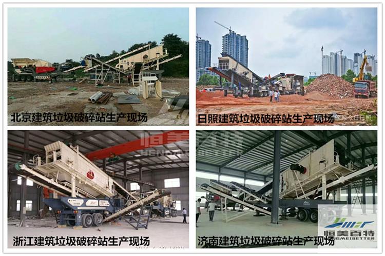 矿山移动破碎站 山东移动碎石机厂家 建筑垃圾破碎机 移动碎石机示例图7