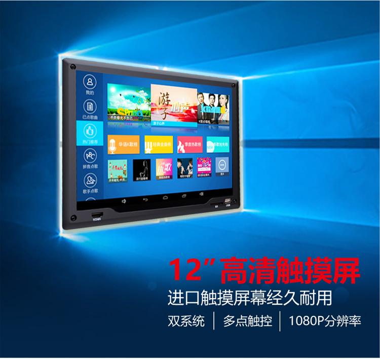 广场舞音响带显示屏12寸大功率户外K歌卡拉ok可连接WIFI触摸屏视频音箱示例图1