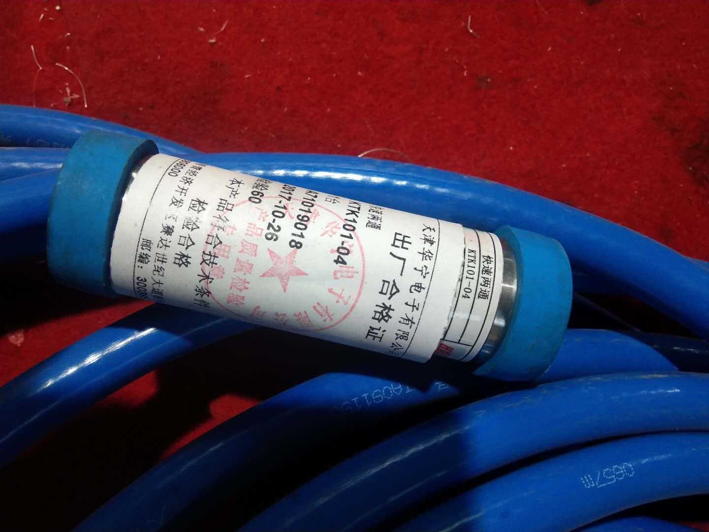 KTK101通信拉力电缆 KTC101矿用通信拉力电缆示例图1