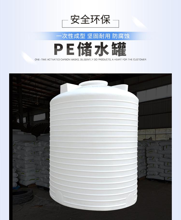 江西明�x10��塑料��罐10立方PE塑料水塔10方化工��罐示例�D1