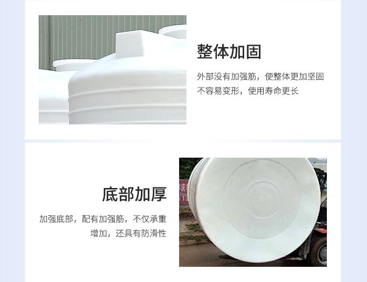 江西明辉10吨塑料储罐10立方PE塑料水塔10方化工储罐示例图7