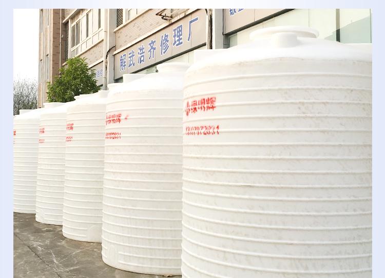 江西明�x10��塑料��罐10立方PE塑料水塔10方化工��罐示例�D10