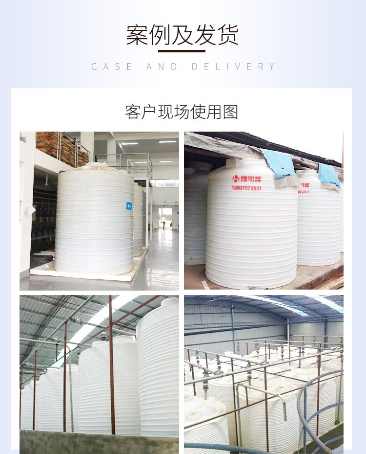 江西明辉10吨塑料储罐10立方PE塑料水塔10方化工储罐示例图11