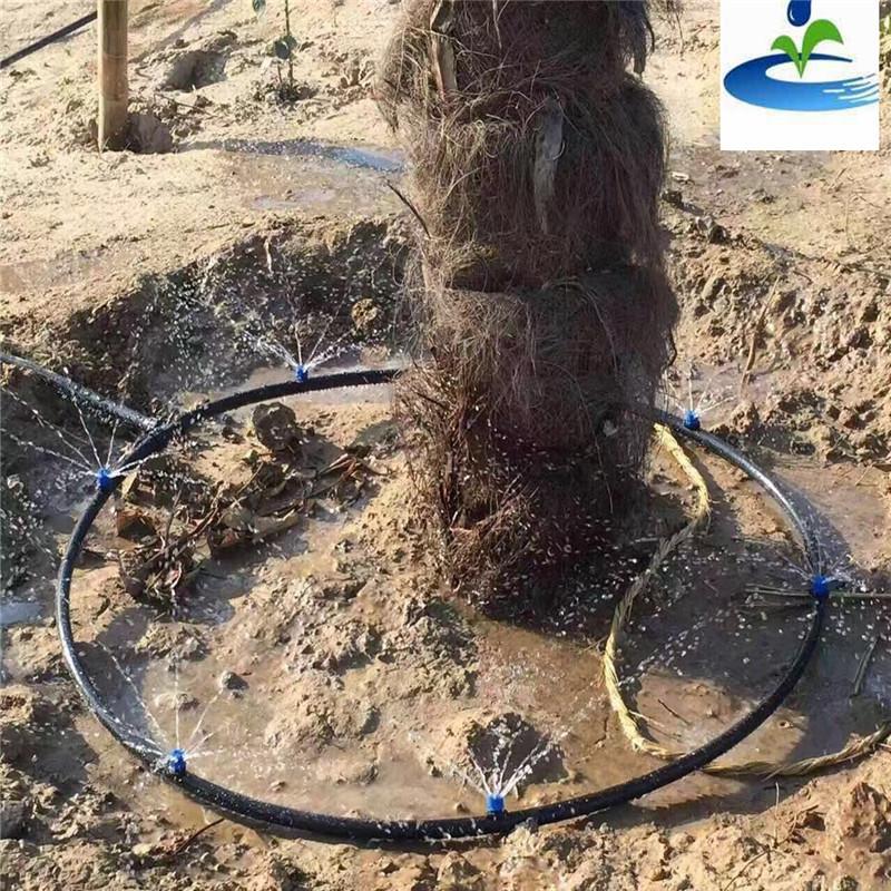 重庆 果树灌溉设备瓶�i灌溉微喷头地插涌泉喷头  厂家批发