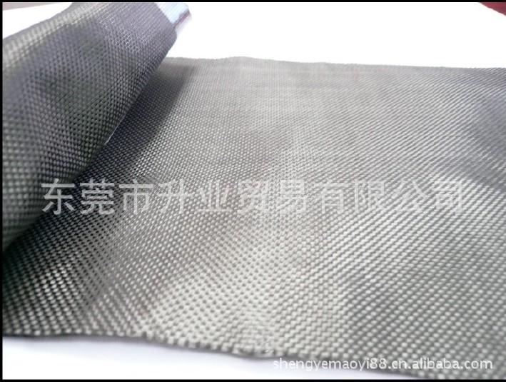 台湾进口扬声器振膜用 台塑3K碳纤布 平纹 音膜振膜 碳纤维布材料图片