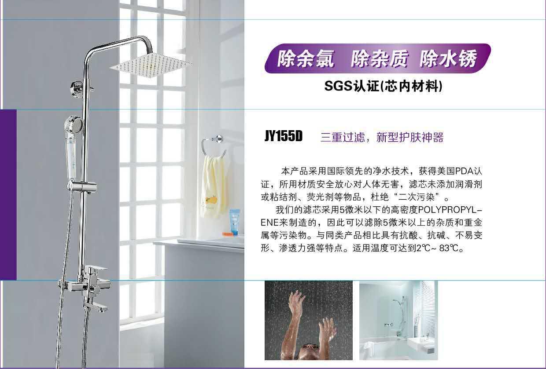 廠家直銷 304不銹鋼凈水過濾龍頭 家用廚房水龍頭 可來電咨詢訂購示例圖6