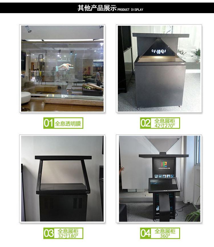 厂家直销HPLD42寸虚拟翻书台空中翻书台全息空中虚拟翻书台示例图8