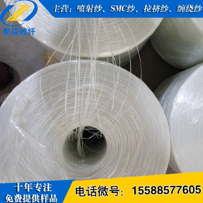 中碱喷射纱 代替网格布 水泥制品用纱   欧式构件专用纱图片
