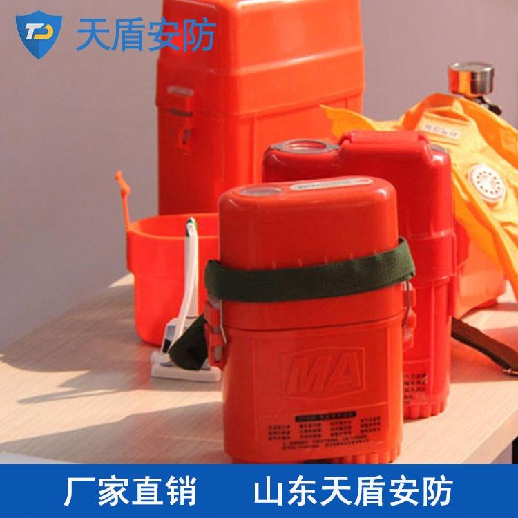 厂家直销ZYX-60压缩氧自救器 天盾压缩氧自救器价格 自救器
