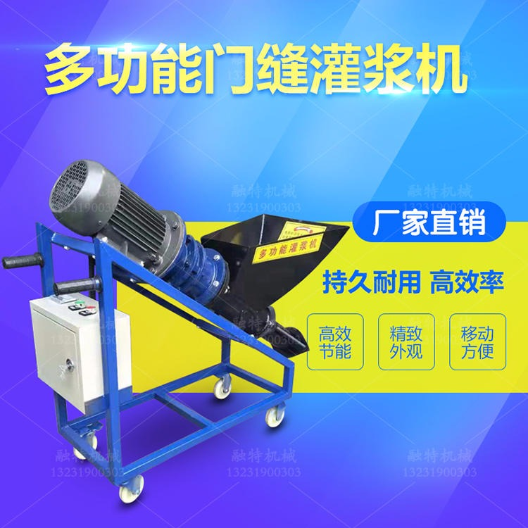 水泥漿輸送設備 小型門縫灌漿機 自動噴漿機 水泥注漿機械制造