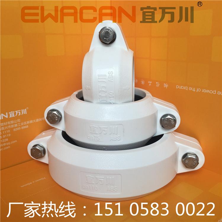 青岛HDPE沟槽式超静音排水管,HDPE柔性承插排水管,装配式HDPE示例图2