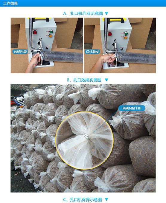 食用菌扎口机铝镁合金U型卡扣厂家直销    U503 506系列卡扣批发