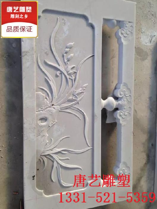 汉白玉栏杆意见中式雕花标线园林景观栏板设交通标志石雕设计反馈护栏图片