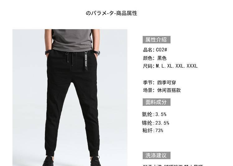 日系男�b休�e∮� 原��男式休�e①�小�_�L�2017春�b新款 �F型�『子男示例�D⊙4