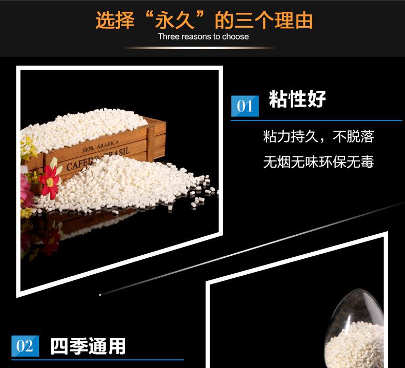 yoongjiu装订书本乳白色背胶背胶sh-2胶粒热熔柱状乳白色粘度好印尼沉水沉香图片