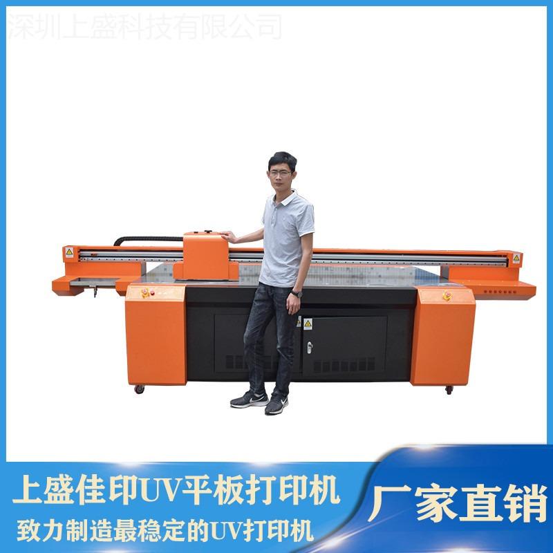 2019最新配置 有机板UV打印机 有机板背景墙UV打印机 有机板冰晶画打印机 大型UV平板万能打印机厂家直销