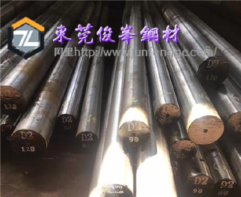 广东供应T7 T8碳素工具钢
