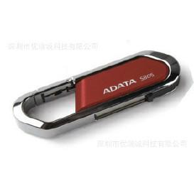 U盤廠家直銷 新款戶外皮套鑰匙扣U盤 金屬登山扣U盤 U盤隨身碟圖片