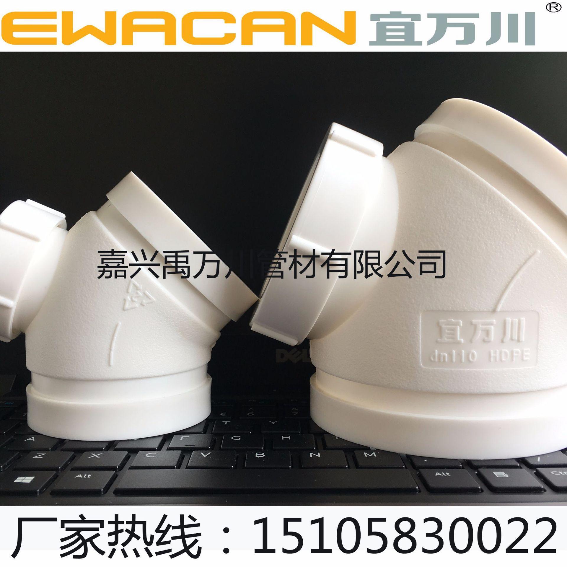 HDPE沟槽式超静音排水管,沟槽式HDPE静音排水管,沟槽柔性连接示例图2