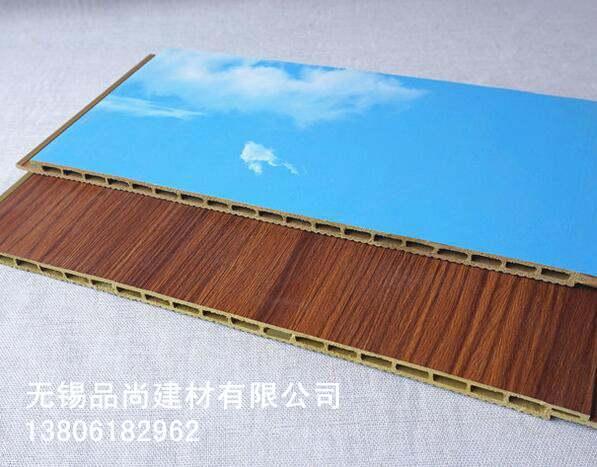 厂家直销竹木纤维隔音防潮 木塑集成护墙板 集成墙饰墙艺