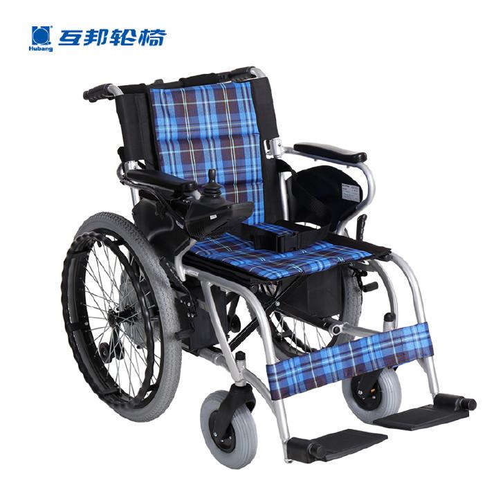 上海互邦电动轮椅HBLD1-F  老人残疾人代步车 折叠轮椅批发 轻便