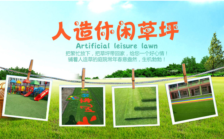 人造仿真草坪地毯幼兒園草坪婚禮展覽運動草坪人工塑料假草皮批發示例圖1