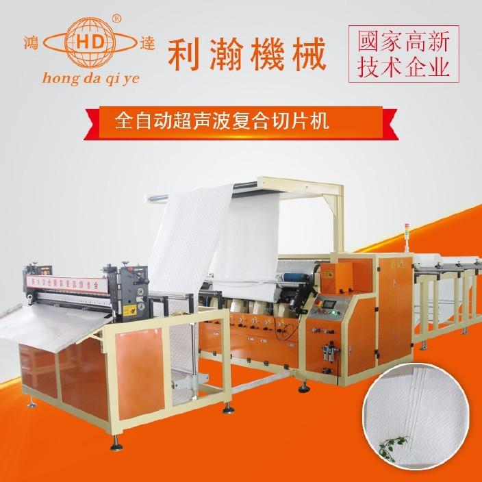 全自动裥棉机 花纹机器 超声波压纹分条机  超声波熔合机器 无线压纹机器图片