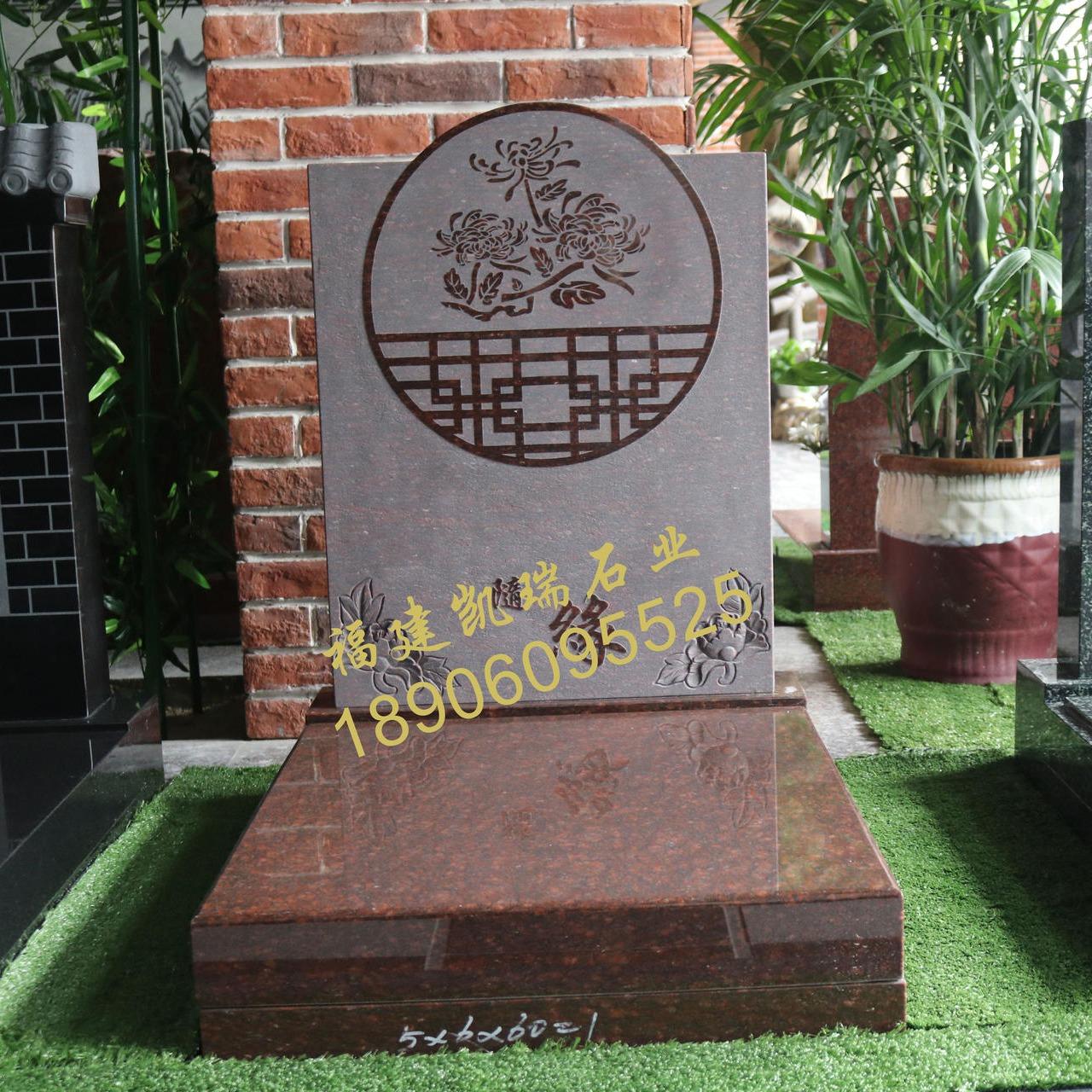 贵州墓碑厂家直销艺术墓碑 小型生态墓碑 定制个性化墓碑