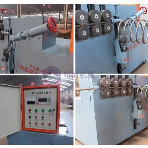 河北精恒机械自动螺旋成型机YGW-10   任意调节参数,多种参数储存功能、数字显示