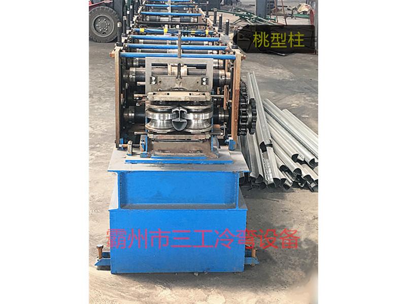 霸州三工冷弯设备厂 桃型柱设备 桃形立柱设备 桃形立柱机 燕尾柱设备