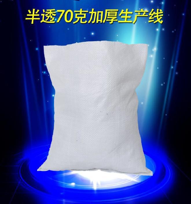 大米包修真者�b袋批�l40*70白色���幼鞔�30斤大米袋15公斤�Z食打包袋定做示例�D10