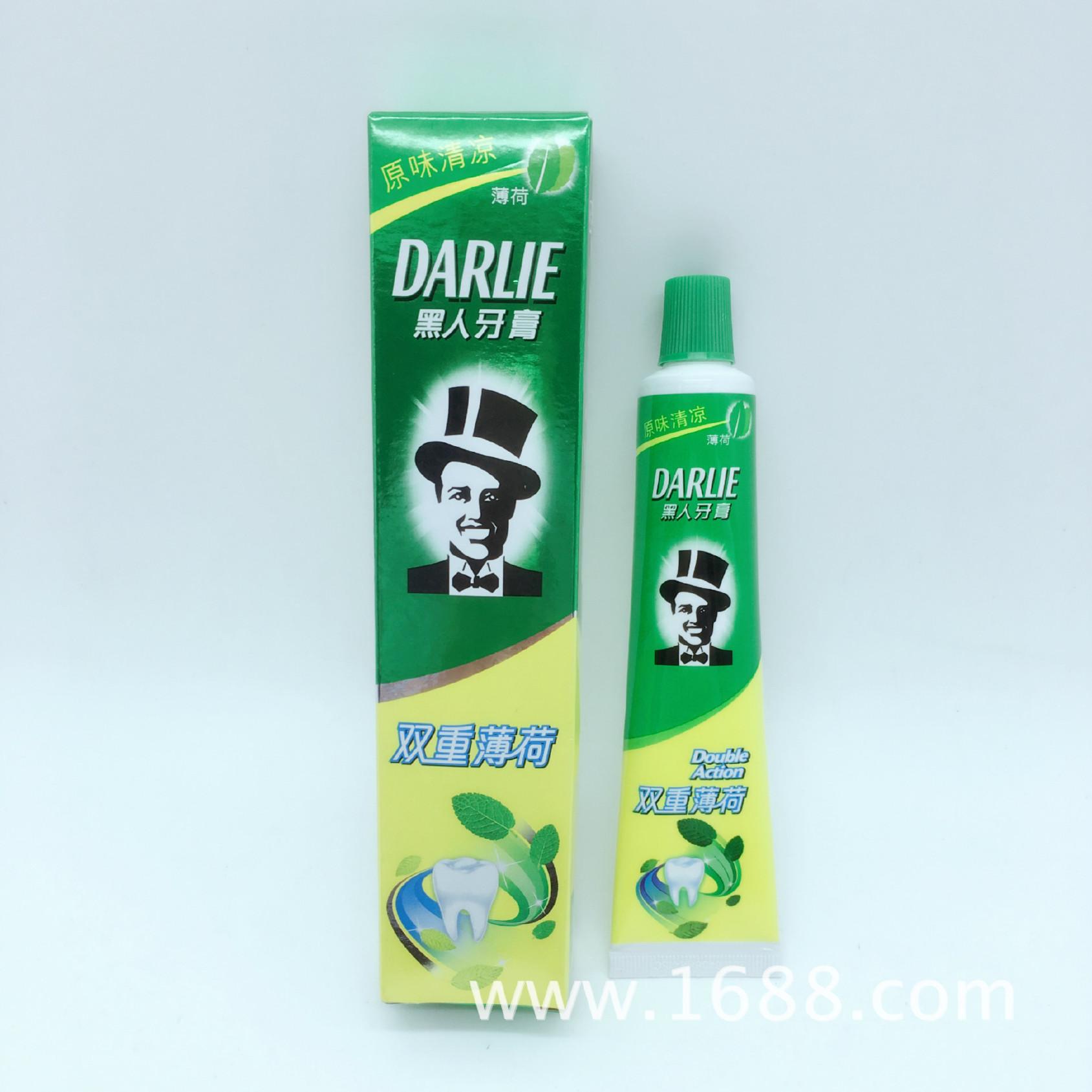 发行90克牙膏 超白 超白矿物盐 副重薄荷 茶倍健 厂价直销示例图8