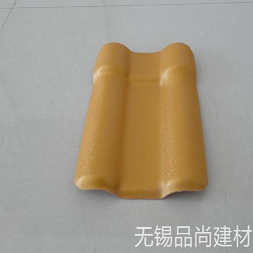 安徽树脂琉璃瓦 防腐隔热屋面瓦 仿古瓦厂家直销树脂瓦