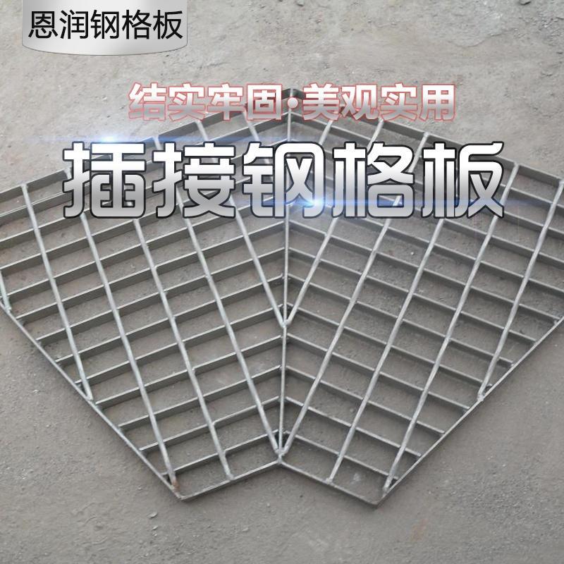 熱鍍鋅鋼格板 鋼格板廠家直銷 各種規格可加工定做