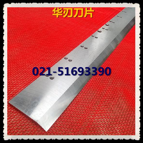 切纸机刀片钻石牌切纸机刀片生产厂家直销切纸机刀具图片