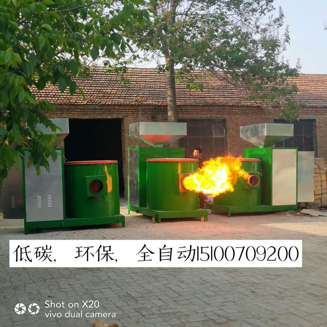 找生物质燃烧机厂家 采购生物质颗粒燃烧机 提供生物质燃烧器