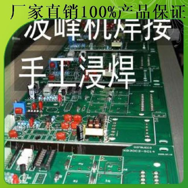 电路板 660_660