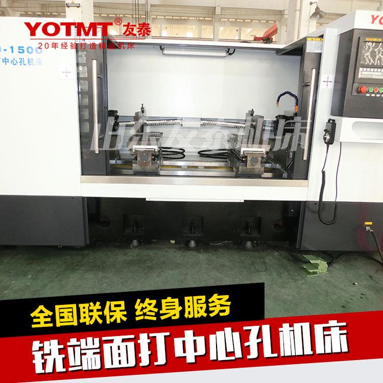 銑端面打中心孔機床廠家ZK8210-1500(四軸中心孔機床),平頭打孔專