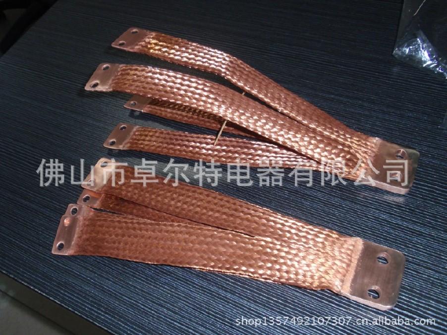 【电解铜软母线铜编织带软连接】价格_批发_